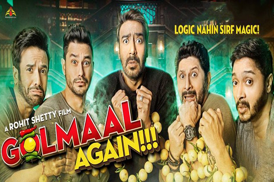 Film Golmaal Again started new trend in Bollywood. Image source: Film Poster