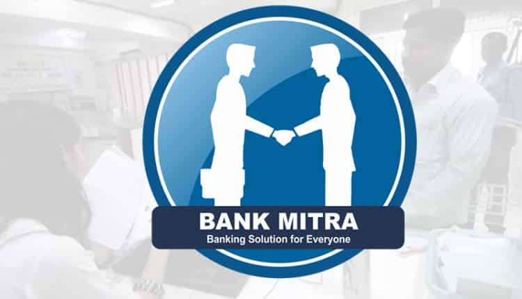 bank mitra salary and commission