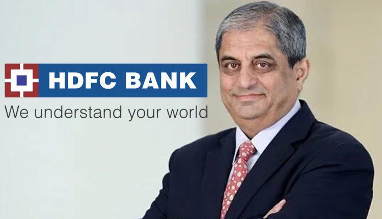HDFC bank case study hindi