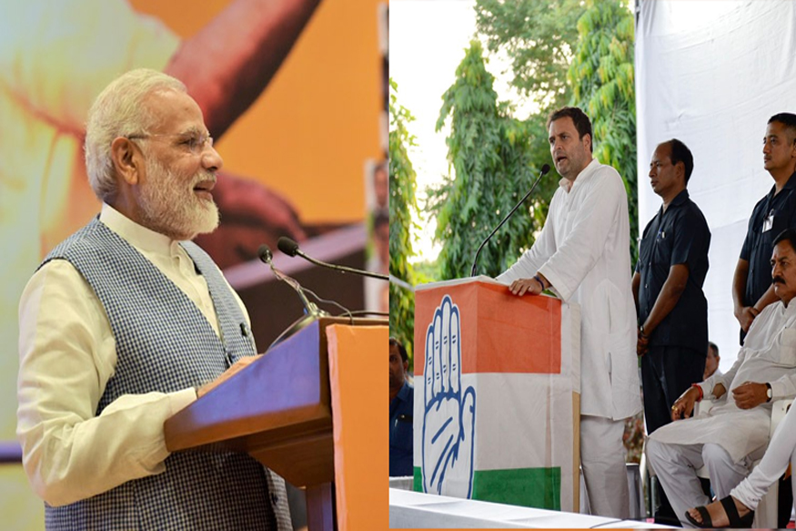 opposing Notebandi and GST may create difficulties for congress. (Image Source: bjp.org and inc.in)