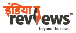 India Reviews - News Story Analysis - Politics & Analysis - Authentic Views